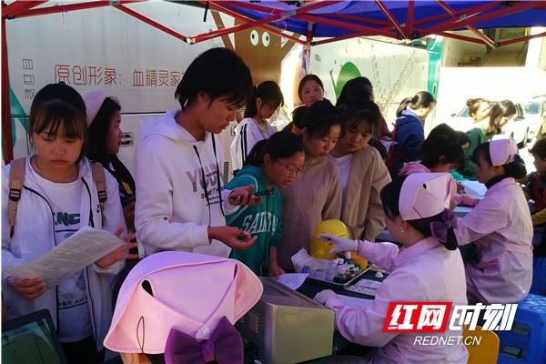 湖南中医药高等专科学校开展无偿献血活动