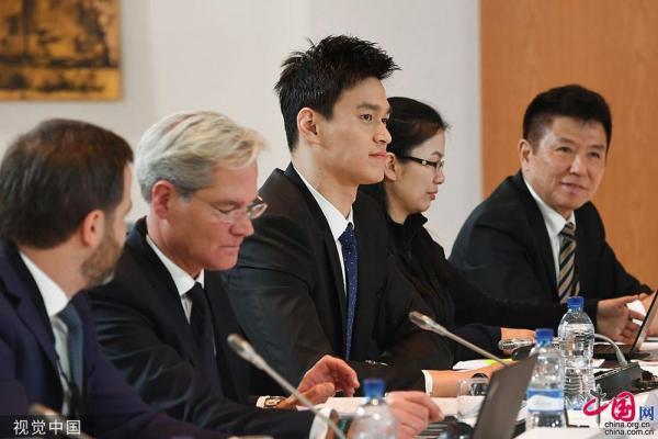 孙杨药检听证会在瑞士举行