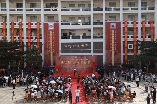 首届海南省中国画学会名家作品邀请展海口开展