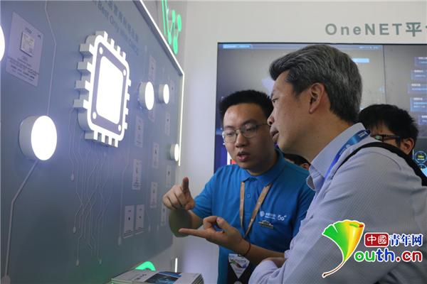 中国移动发布自研物联网eSIM芯片CC191A