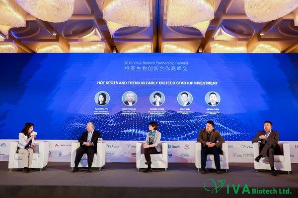 构建生物医药创新生态圈 首届维亚生物创新合作高峰会成功举办