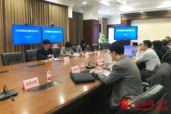 肖华荣:今年前三季度天津银行业保险业保持稳健运行良好态势