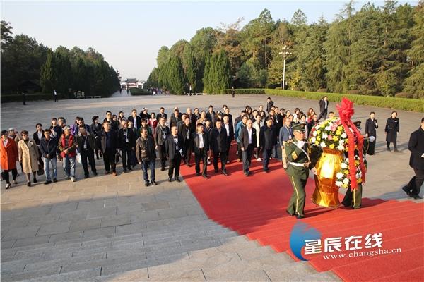 文化新载体、文创新发展,湖南省博物馆学会文创产品专业委员会成立