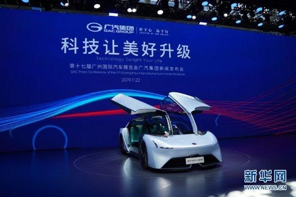广汽集团在2019广州车展上推出全新电动乘用车ENO.146 | 美通社