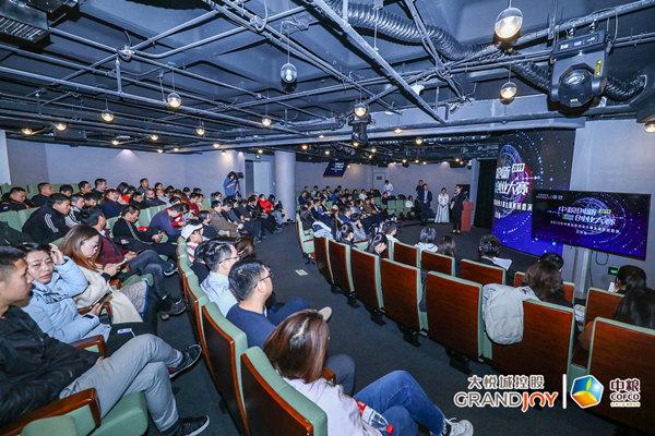 """上演强劲双创""""秀"""" 2019中粮创新创业大赛北京站启动"""