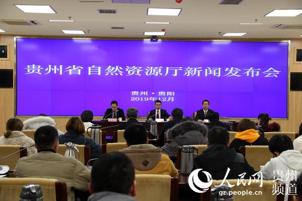 贵州省地方标准《固体矿产绿色勘查技术规范》发布