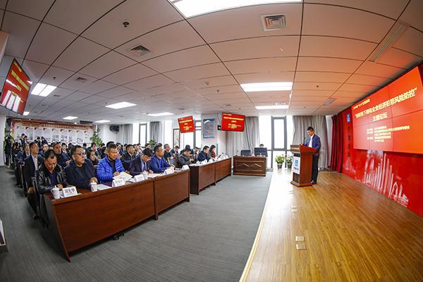 长沙律协进国企开展反腐倡廉公益论坛