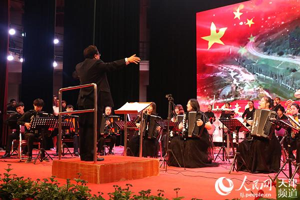 天津音乐学院星空交响乐团用前沿科技诠释音乐魅力