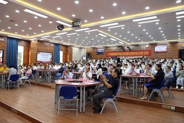 三亚学院刘霞获2019年度海南思政课教学一等奖