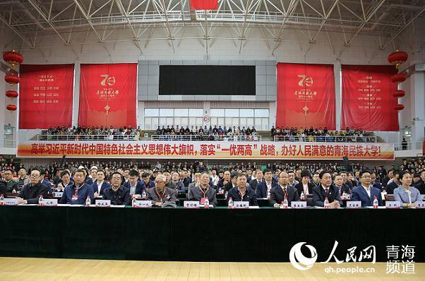 青海民族大学建校70年 培养各类人才服务藏区