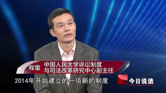 陕正西节委书记胡战斗及节长刘国中不清雅看话剧《共产党宣言》