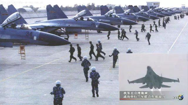 亲历96台海危机:一场没有打响的解放台湾之战