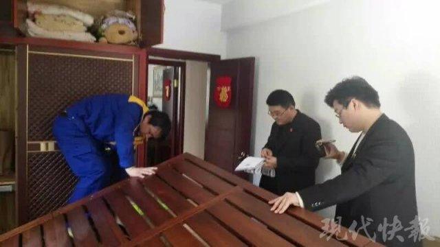 澳门新萄京娱乐场 3