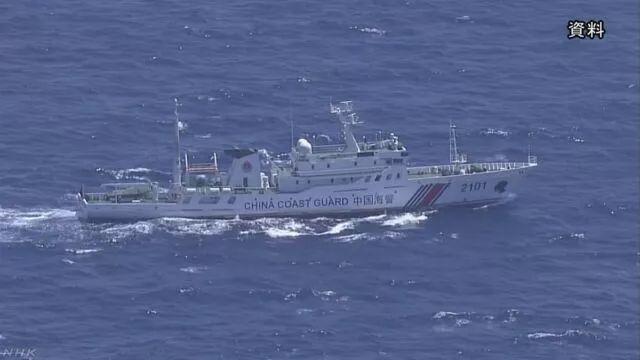 中国海警船(资料图)