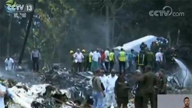 古巴坠机最新消息!古外交部:失事飞机上没有中国人