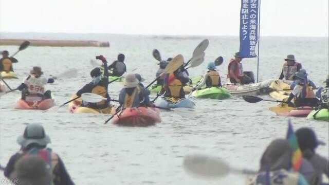 图来自日本NHK新闻