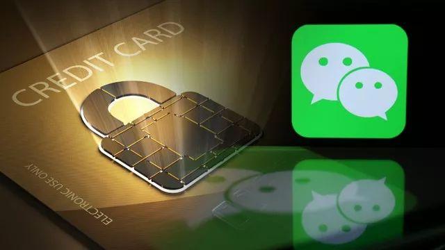 腾讯要向8亿绑卡用户收过桥费 支付宝会跟吗?