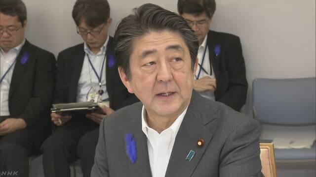 日本暴雨袭击致129死 安倍要求向灾区运送物资