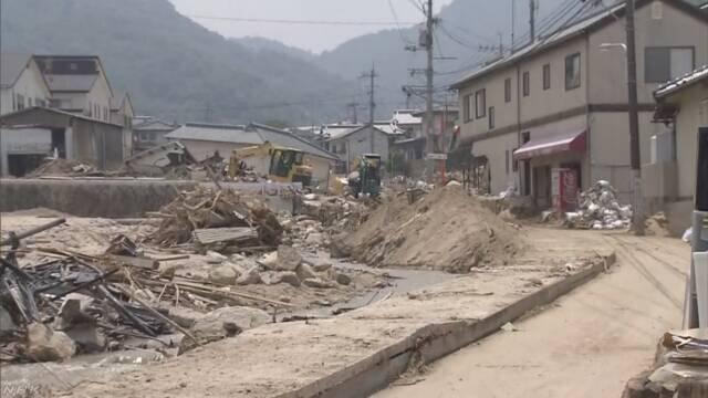 日本外务省:韩国将向日本暴雨灾区捐款100万美元