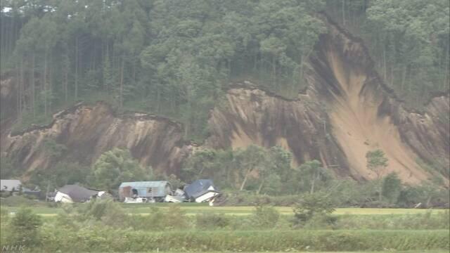 日本北海道地震已致4人死亡 观测到日本等级震度7