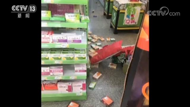 云南普洱墨江县附近发生5.9级地震 当地震感强烈