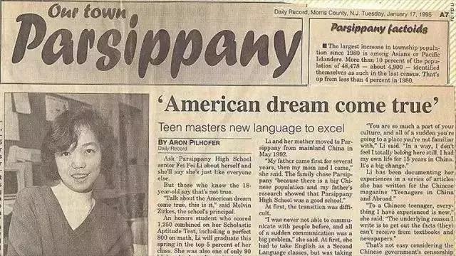 当地报纸对李飞飞的报道