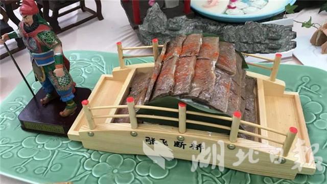 三国故事做成菜,惊艳中国厨师节! 三国动态 第9张