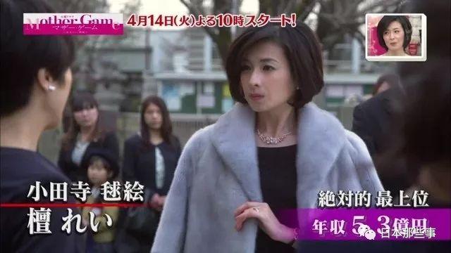 宝冢出身的她不息有一栽稀奇的优雅气质,即使已经47岁了,照样时兴如昔。