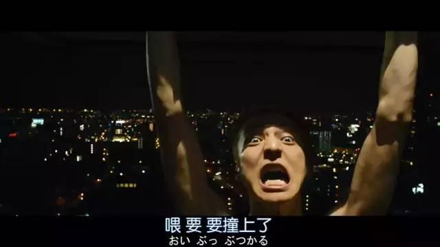 戏里,瑛太饰演一块儿追查菊川玲二的新任督察兜真矢,两人之间有不少对手戏。