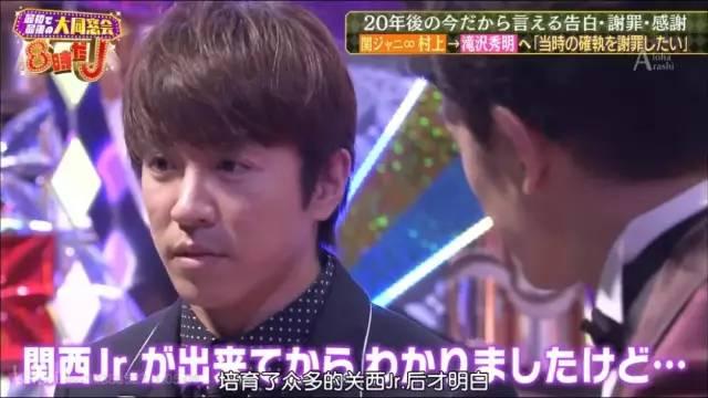 在泷泽即将脱离演艺圈的此时现在前,他也想对泷泽传达16岁时未能说出口的抱歉。