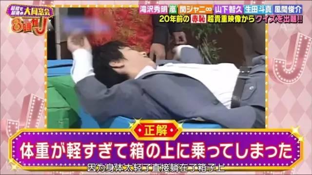 还有大阪外景中,正在体验搓澡的Takki突然自曝了乳头很幼这个隐秘。