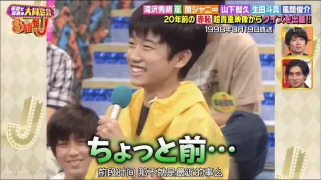 """长谷川纯则是在节现在中途议定那年""""8时J第一届Jr选拔试镜""""行为最新的Jr添入。"""