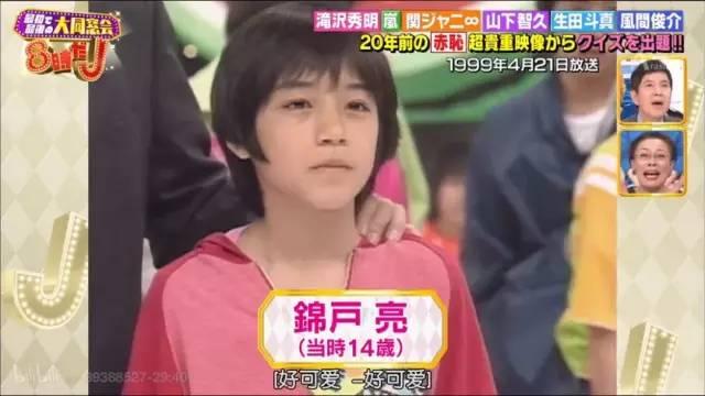 生田斗真早在当时就浮现出他食物链底层的特质,频繁被调戏。