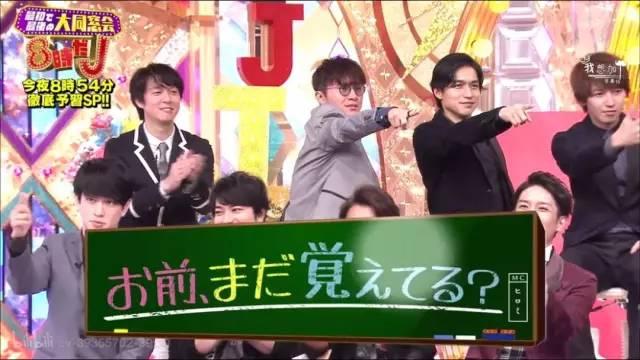 生田斗真就说到了将当初固然有关益,但总在吵架的松润的游玩碟弄坏的凶作剧。