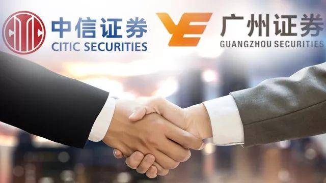 巨弘国际集团|传承企业家精神,佛山南庄以商协会凝聚高质量发展动能
