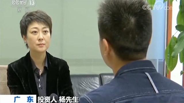 http://www.weixinrensheng.com/caijingmi/73431.html