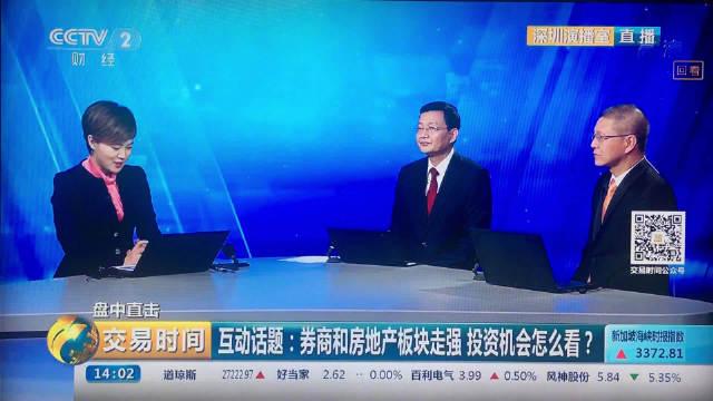 中国股市低估优质蓝筹龙头股大牛市准备启程