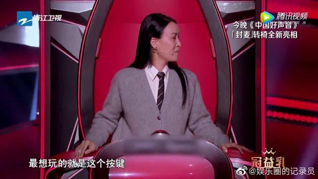 """开头就玩这么狠?李荣浩""""封麦""""那英,萌新导师太6了"""