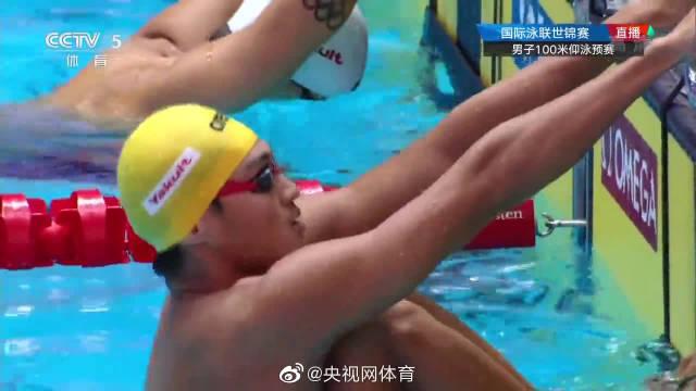 男子100仰预赛 徐嘉余总成绩第一晋级