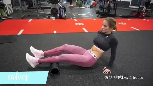 训练后如何使用泡沫轴来彻底的放松下半身肌肉以及如何有效的拉伸下半身