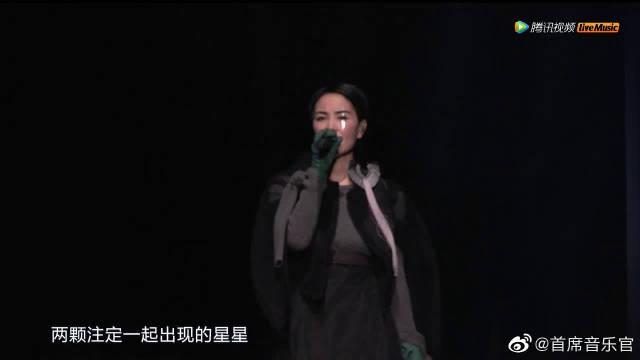 王菲幻乐一场演唱会《流星》,95年的专辑,到现在听都不过时!