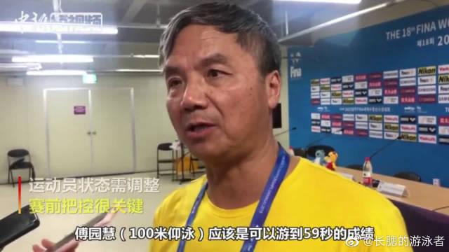 朱志根:世锦赛中国队的发挥,体现了我国短距离自由泳人才稀缺