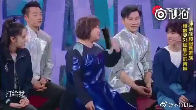 陈赫李晨飚英语一秒垮掉,欧阳娜娜好厉害,英语说得太标准了