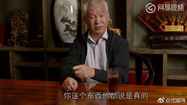 著名鉴宝专家蔡国声揭露鉴宝栏目利益 骗局,节目录制途中愤然离场