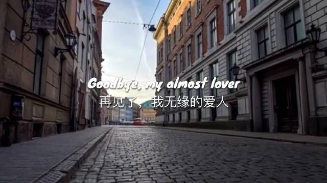 ,再见七月份那个努力的我,再见昨天还爱着你的那个我