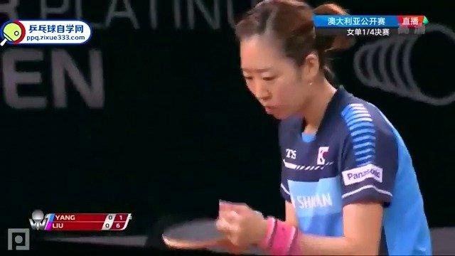 2018澳大利亚公开赛 女单四分之一 刘诗雯vs梁夏银