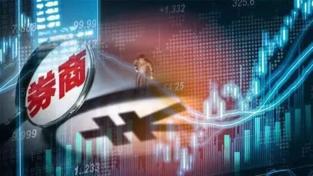5家券商已披露定增预案!南京证券拟募资不超过60亿