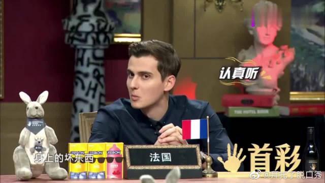 谈论各国童年阴影,杨迪示范法国孩子体罚方式,场面十分暴力