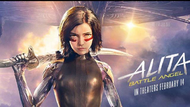 卡梅隆新作《阿丽塔:战斗天使》完整版 马了慢慢看