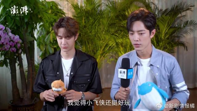 肖战 王一博 澎湃新闻采访花絮:  Q